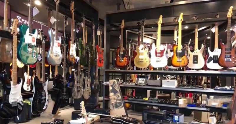 Guitar--