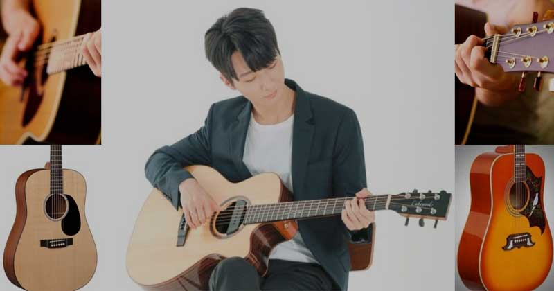 Acoustic-guitar-good-sound-good-one